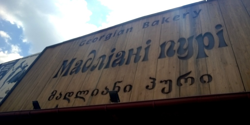 Sign at Madliani Puri