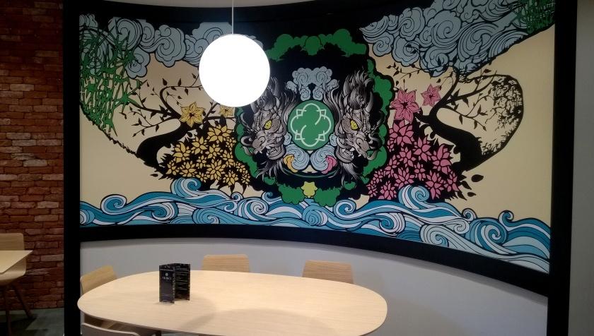 Interior at Akiko